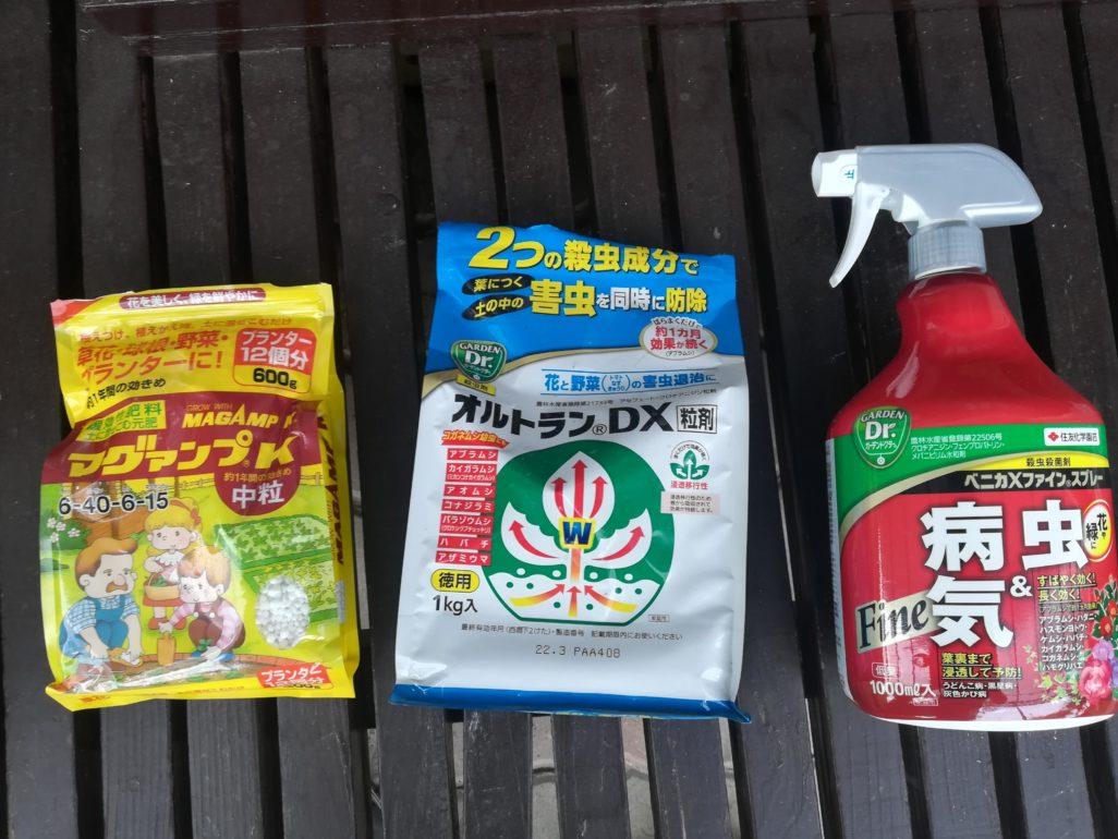 【ビギナー向け】これを使えば安心!おすすめの肥料と病害虫対策について解説します。
