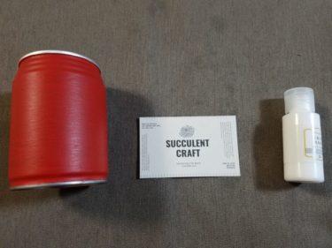 【リメ缶】デコパージュ液でラベルを貼ってみよう!